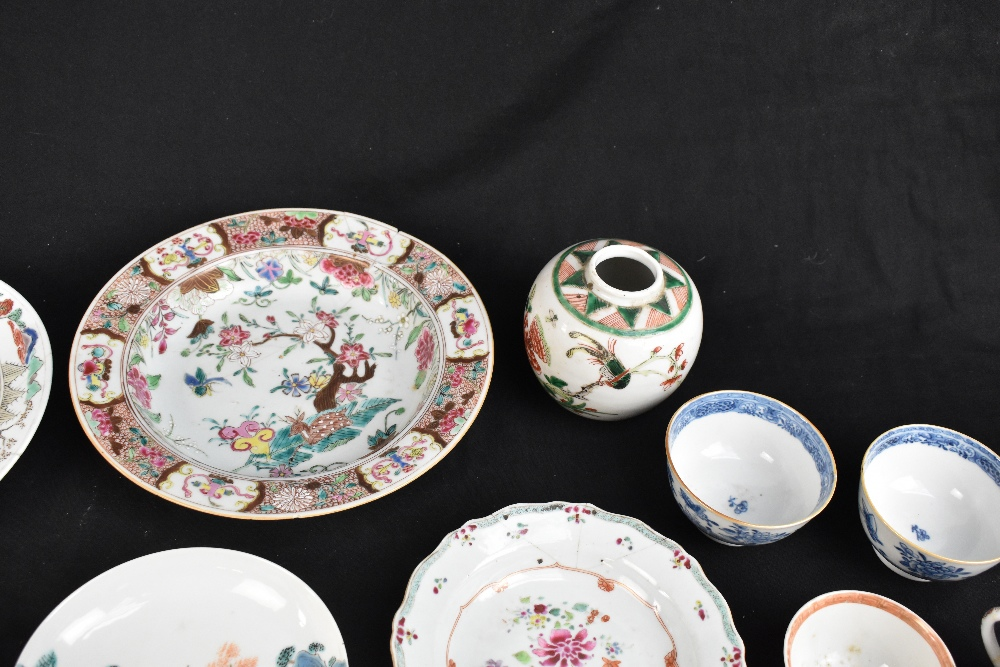 A group of Chinese porcelain including 18th century Famille Rose bowl, a similar Famille Verte - Image 5 of 6