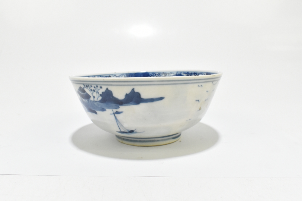 A 19th century Chinese blue and white porcelain footed bowl decorated with objects to the interior - Image 4 of 8