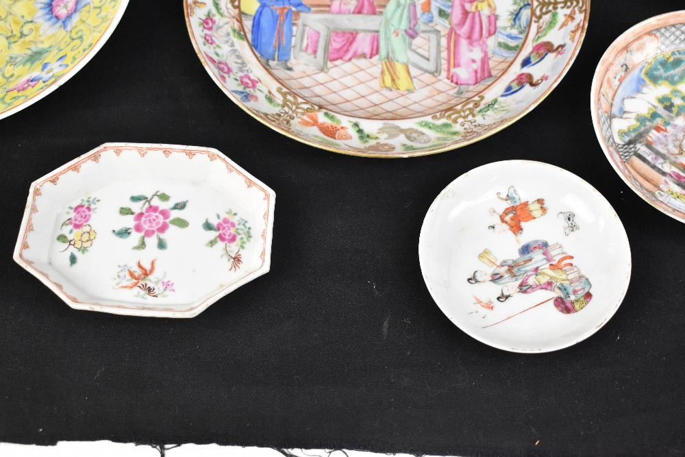 A group of Chinese porcelain including 18th century Famille Rose bowl, a similar Famille Verte - Image 6 of 6