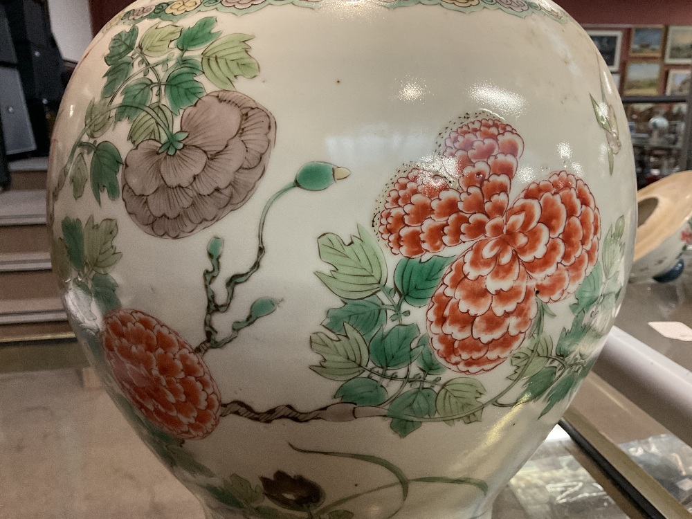 A 19th century Chinese Famille Verte Wucai porcelain temple jar and cover painted with a band of - Image 12 of 33