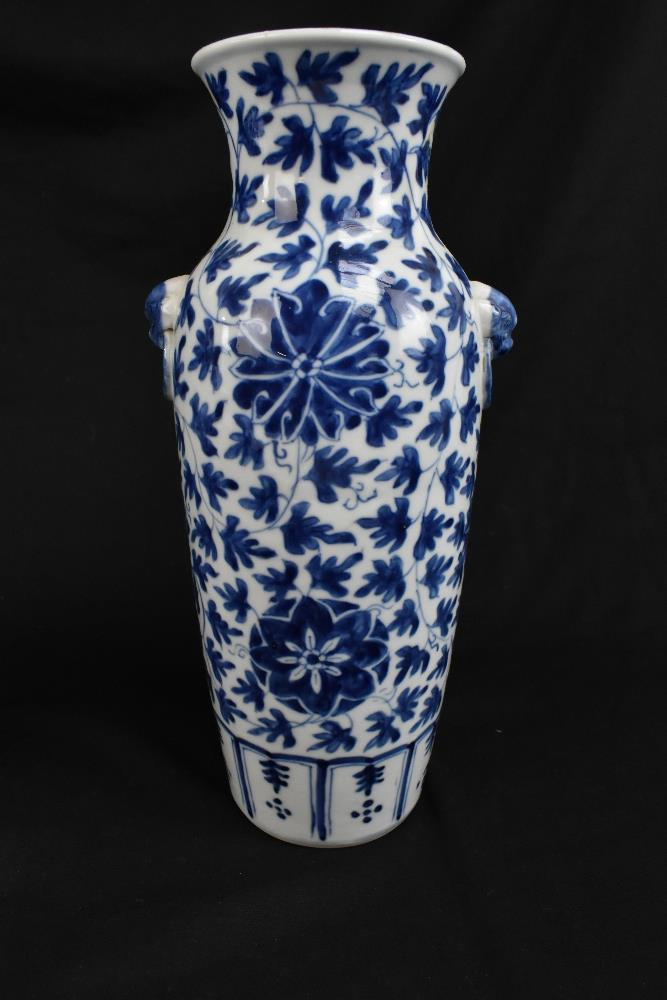 A pair of 19th century Chinese blue and white porcelain vases each with moulded handles representing - Image 11 of 14