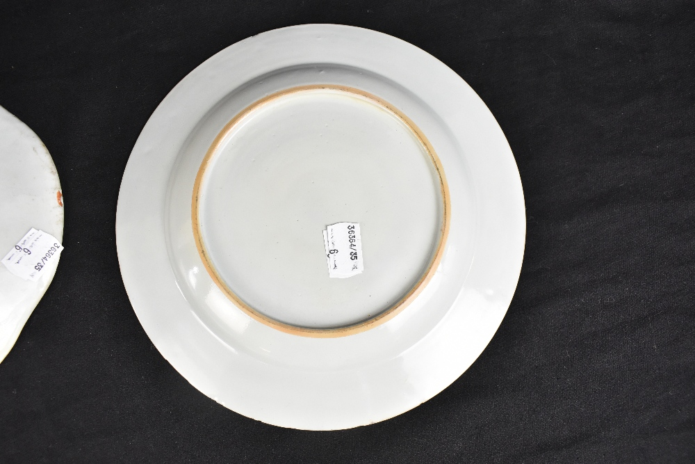 An 18th century Chinese Export Famille Rose oval platter with floral decoration, 27 x 37cm and - Image 12 of 13