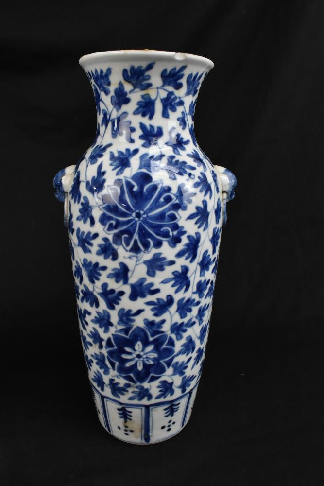 A pair of 19th century Chinese blue and white porcelain vases each with moulded handles representing - Image 9 of 14