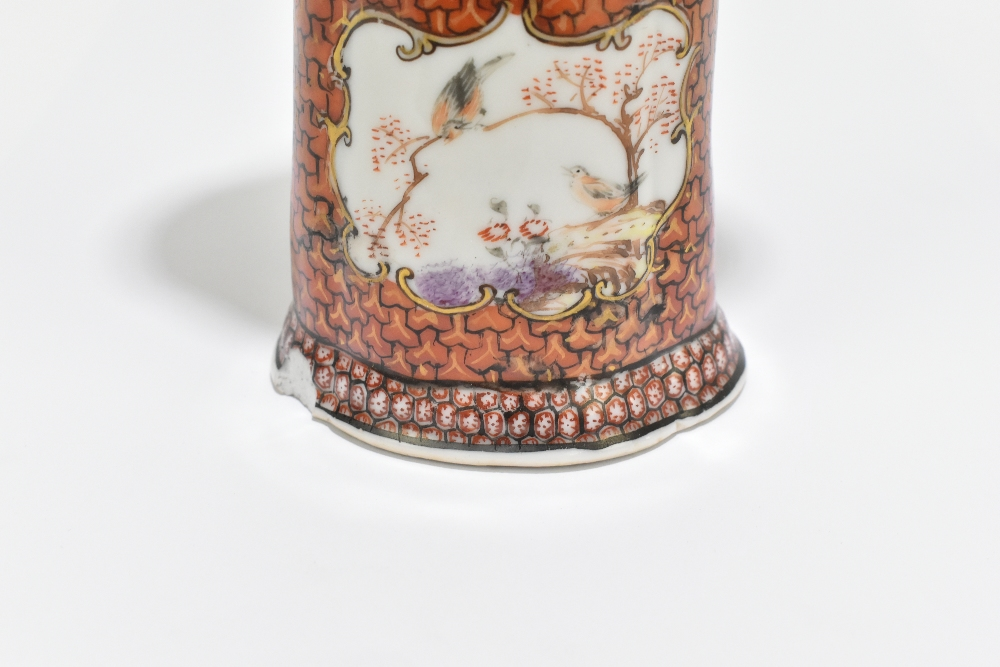 An 18th century Chinese Famille Rose porcelain vase painted in panels with elders in landscape - Image 2 of 15