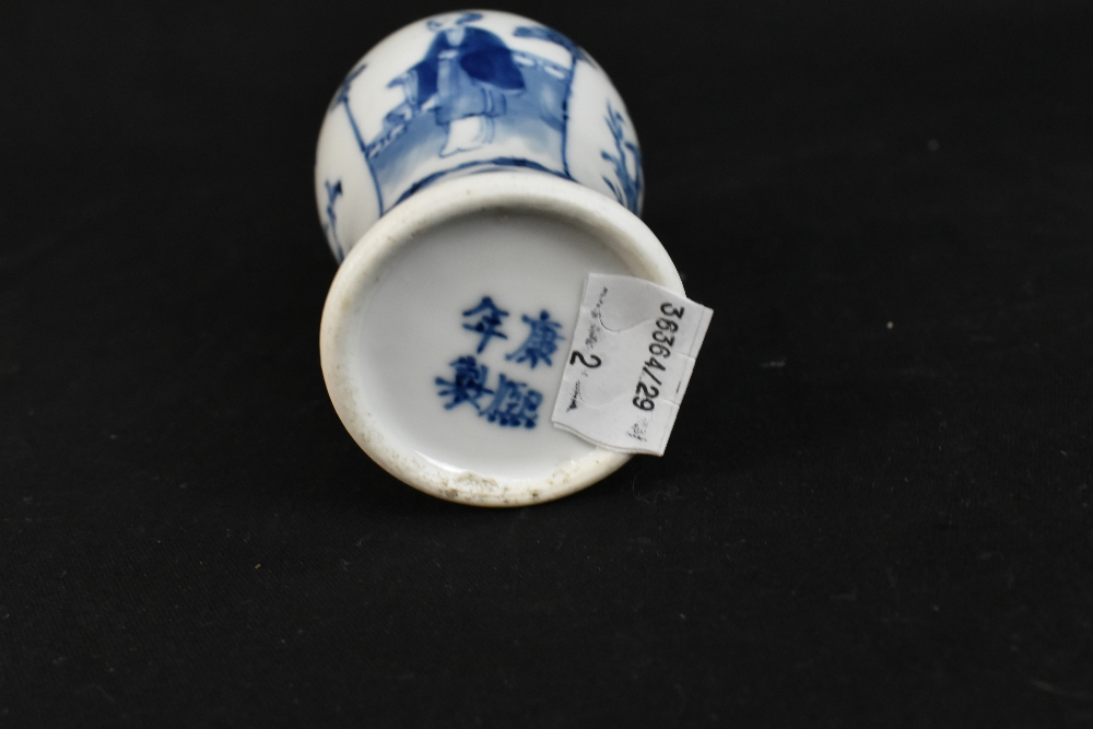 A late 19th century Chinese blue and white vase of bulbous form with cylindrical neck decorated with - Image 7 of 13