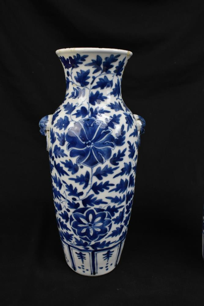A pair of 19th century Chinese blue and white porcelain vases each with moulded handles representing - Image 7 of 14
