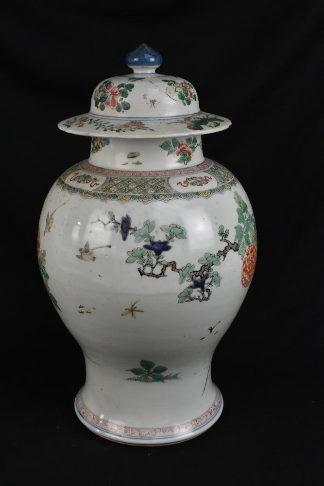 A 19th century Chinese Famille Verte Wucai porcelain temple jar and cover painted with a band of - Image 3 of 33