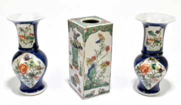 A 19th century Chinese Famille Verte Wucai porcelain vase of square form painted with objects,