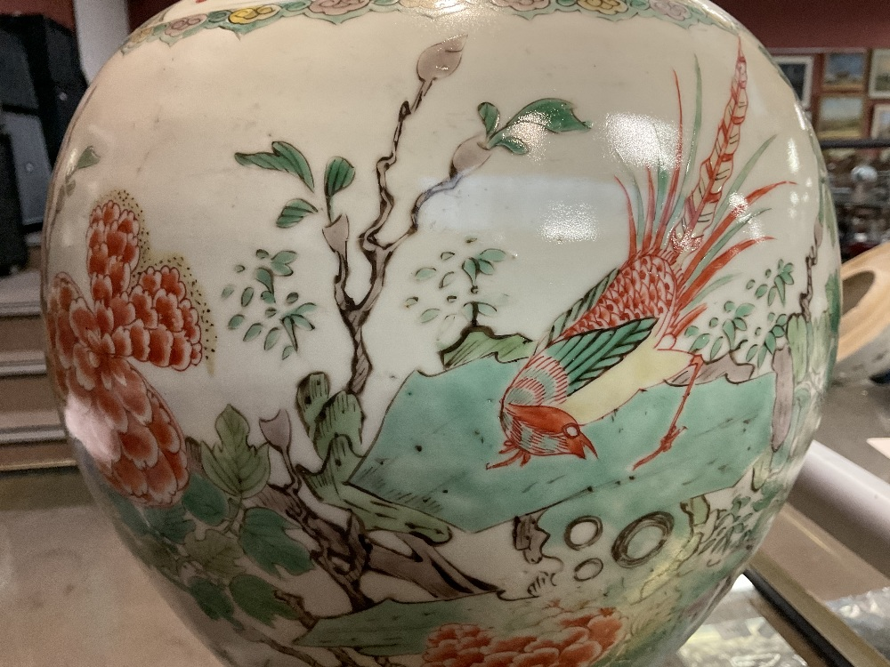 A 19th century Chinese Famille Verte Wucai porcelain temple jar and cover painted with a band of - Image 20 of 33
