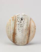 ALAN WALLWORK (1931- 2019); a stoneware split pebble with impressed decoration around the parting,