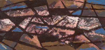 Erhard Hippold – Abstrakte Komposition. um 1970.