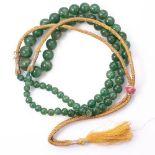 Tibetan Prayer 190ct Emerald Necklace