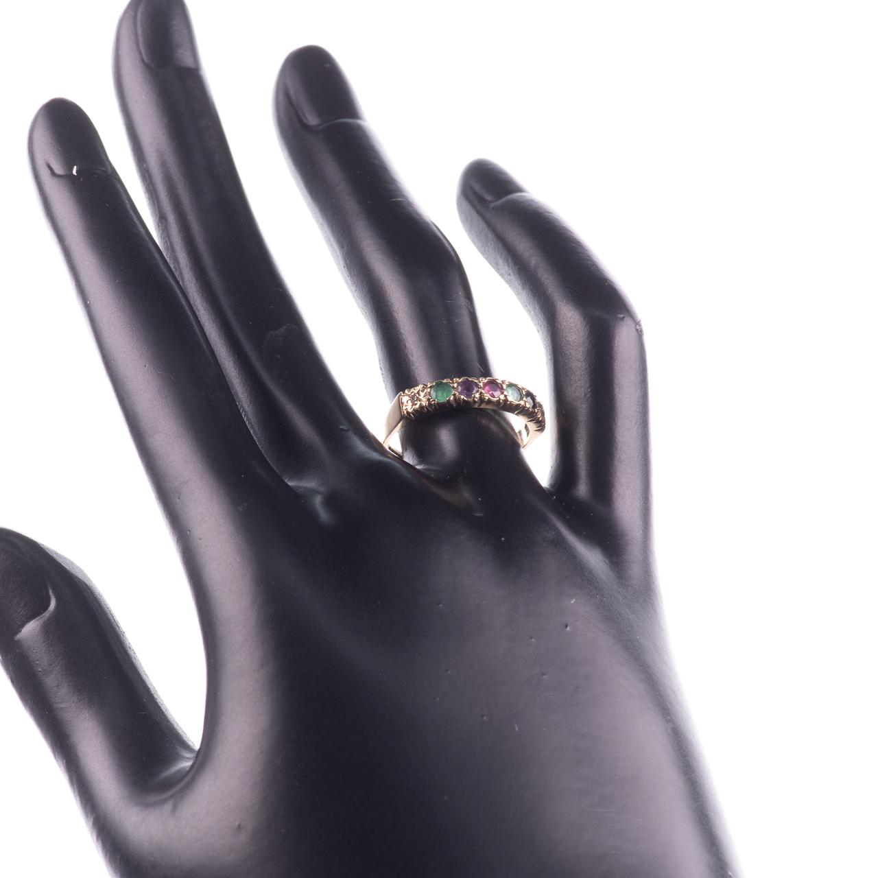 9ct Gold Emerald, Ruby, Amethyst, Sapphire & Diamond Ring - Image 2 of 8