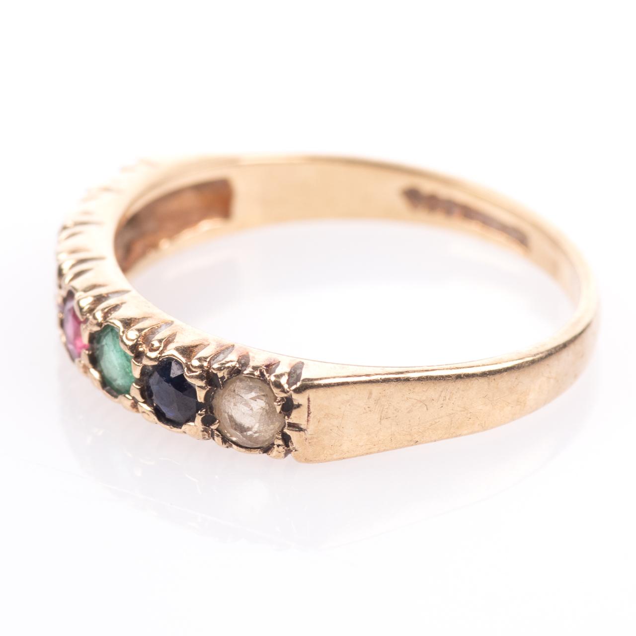 9ct Gold Emerald, Ruby, Amethyst, Sapphire & Diamond Ring - Image 5 of 8