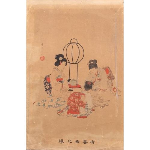 Japanese Woodblock Print Ukiyo-e - Image 2 of 3