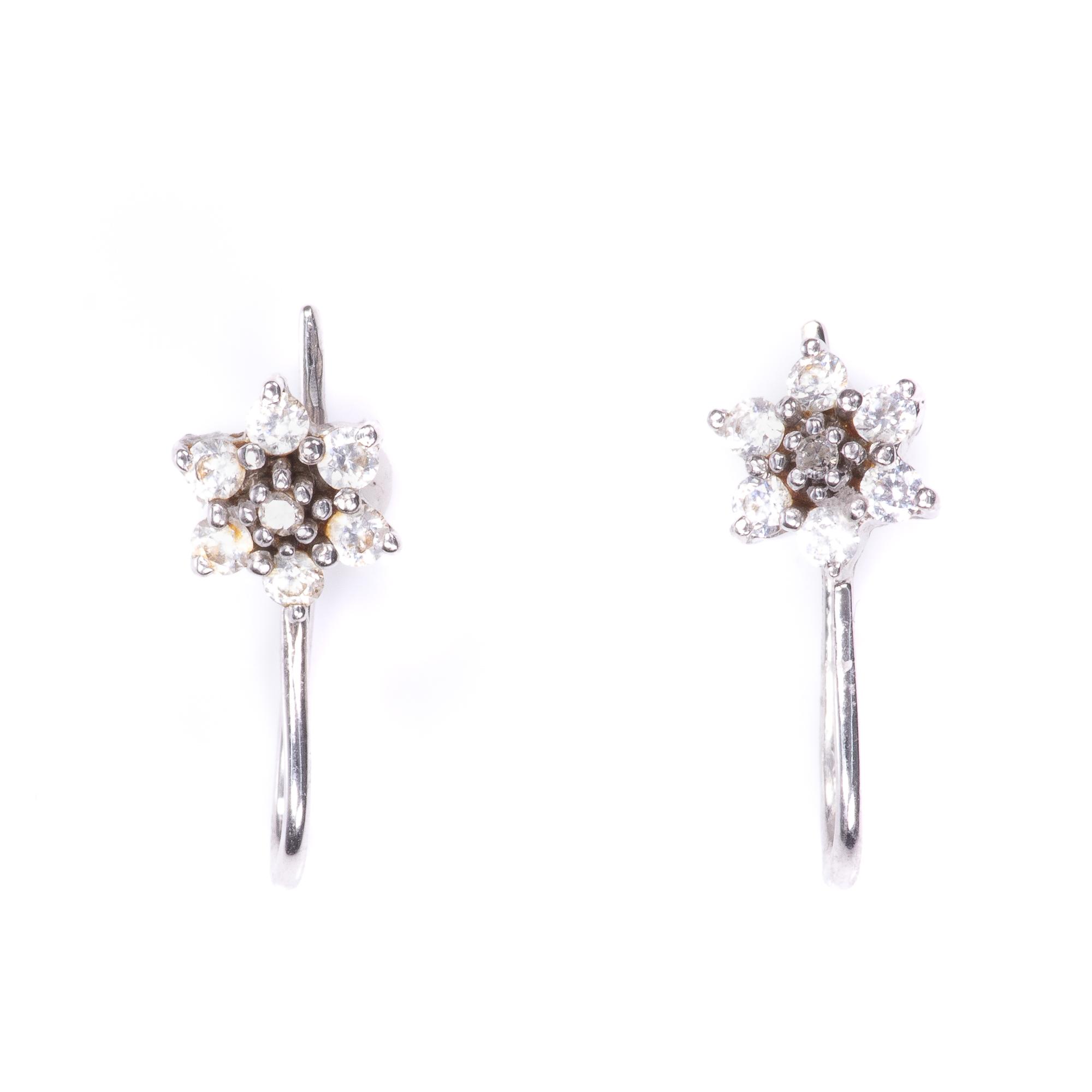 White Gold 0.40ct Diamond Cluster Earrings
