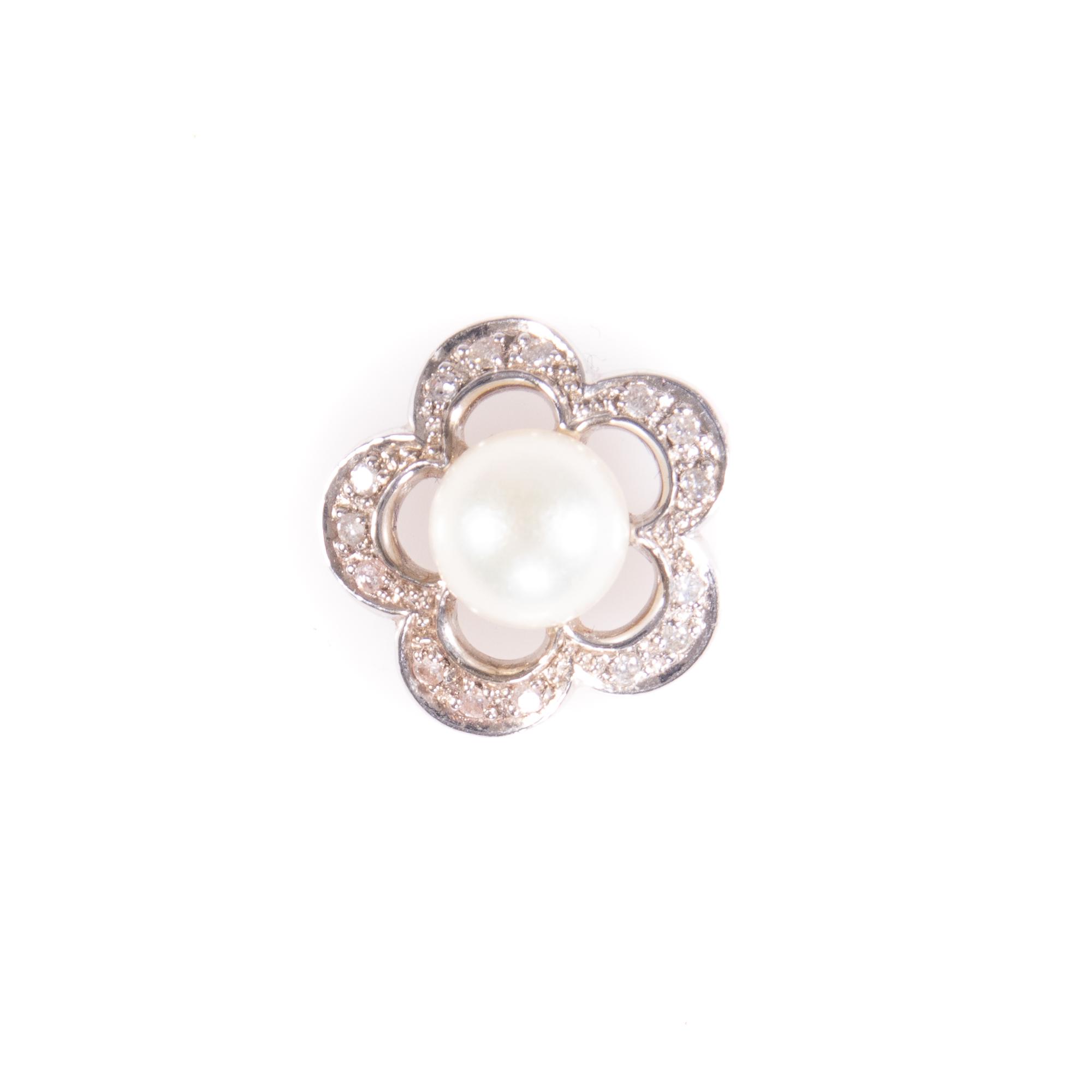 18ct White Gold Diamond & Pearl Floral Pendant