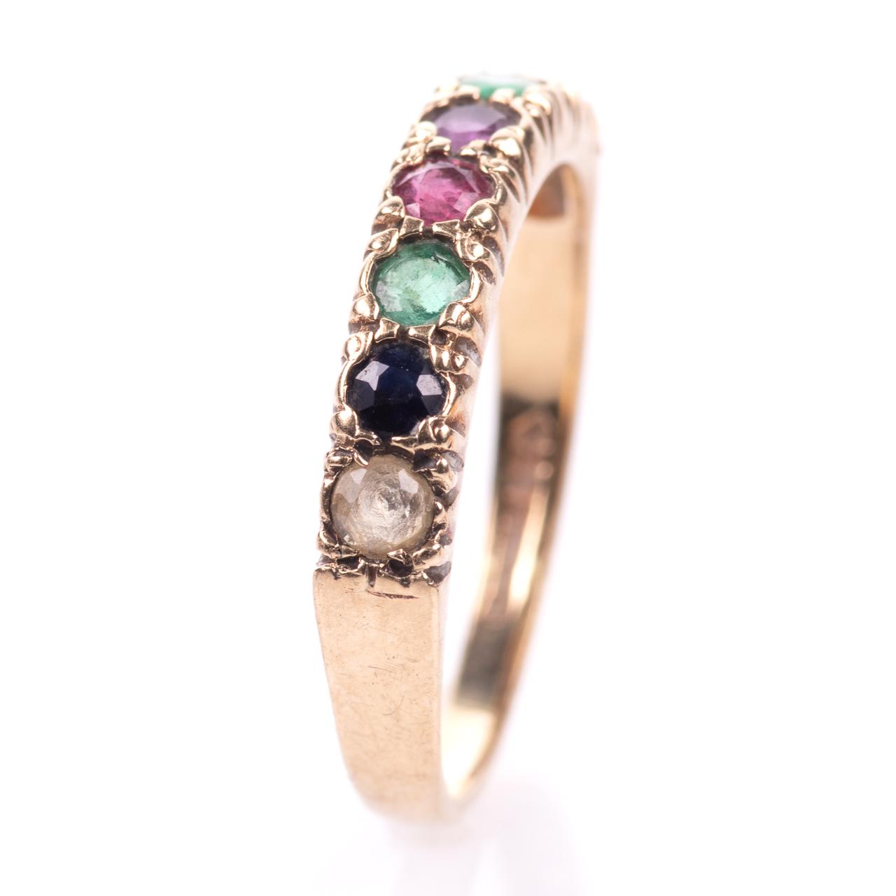 9ct Gold Emerald, Ruby, Amethyst, Sapphire & Diamond Ring