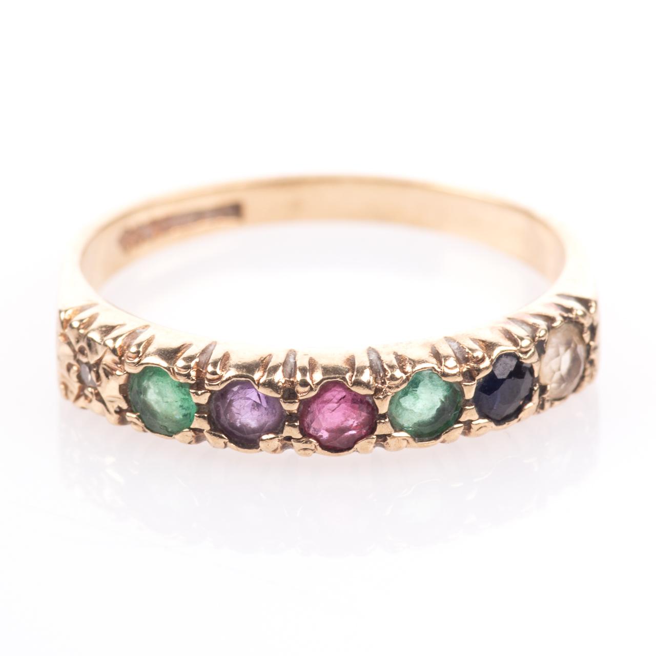 9ct Gold Emerald, Ruby, Amethyst, Sapphire & Diamond Ring - Image 3 of 8