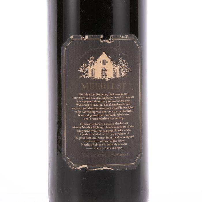 Meerlust 1982 Wine - Cabernet Sauvignon - 1 Bottle (0.75L) - Image 4 of 5