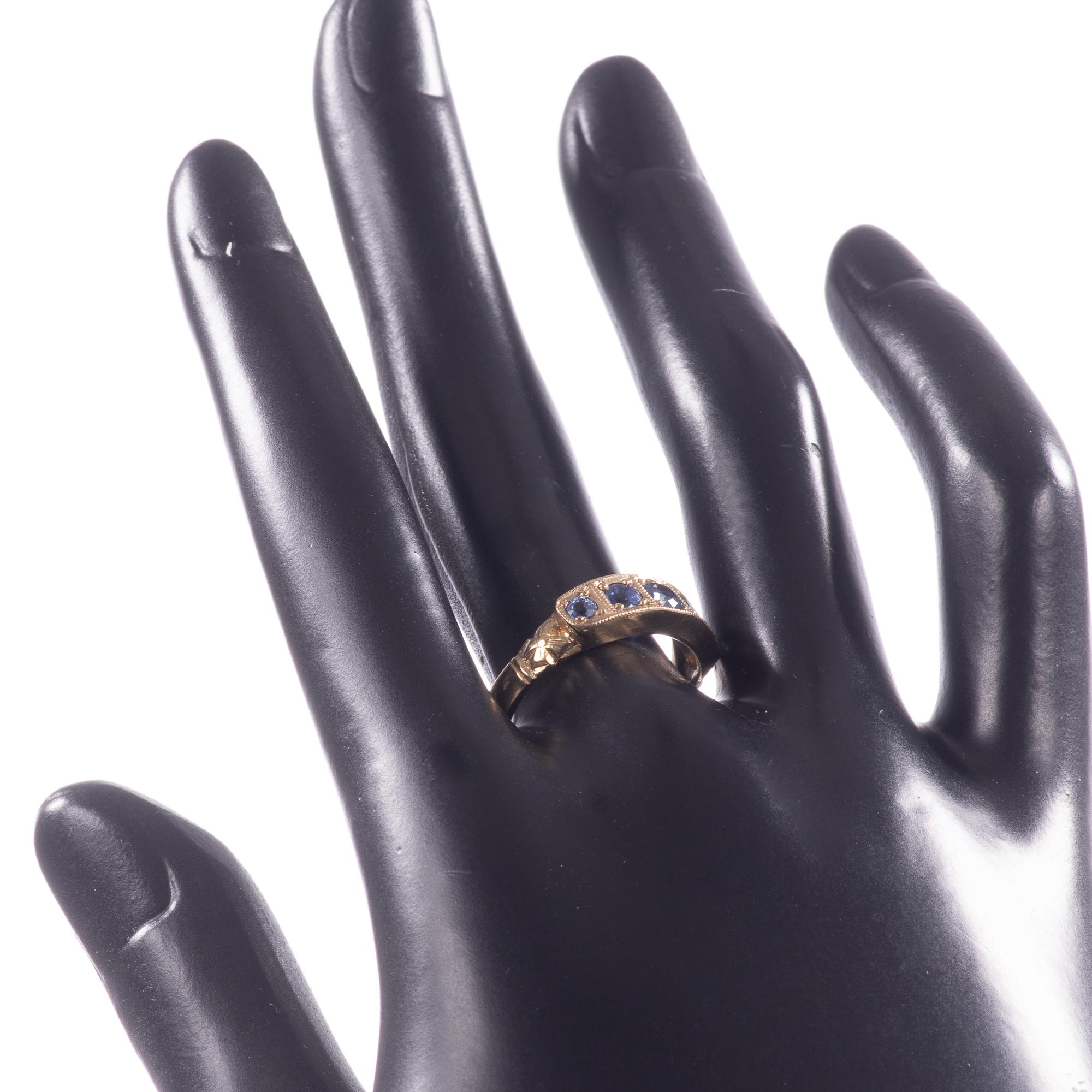 9ct Gold Aquamarine Ring - Image 2 of 8