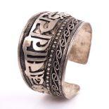 Tibetan Buddhist Silver Cuff Bracelet