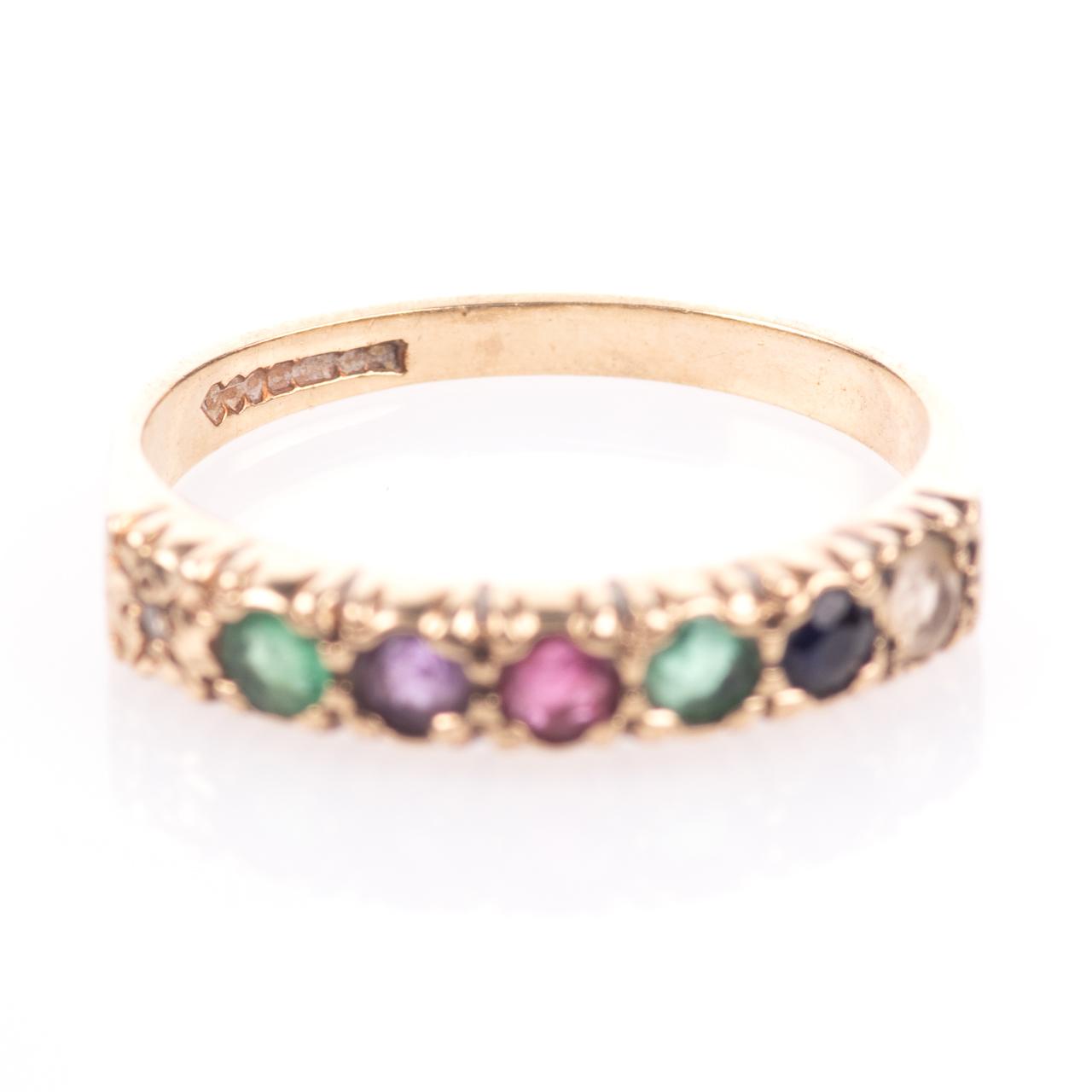 9ct Gold Emerald, Ruby, Amethyst, Sapphire & Diamond Ring - Image 4 of 8