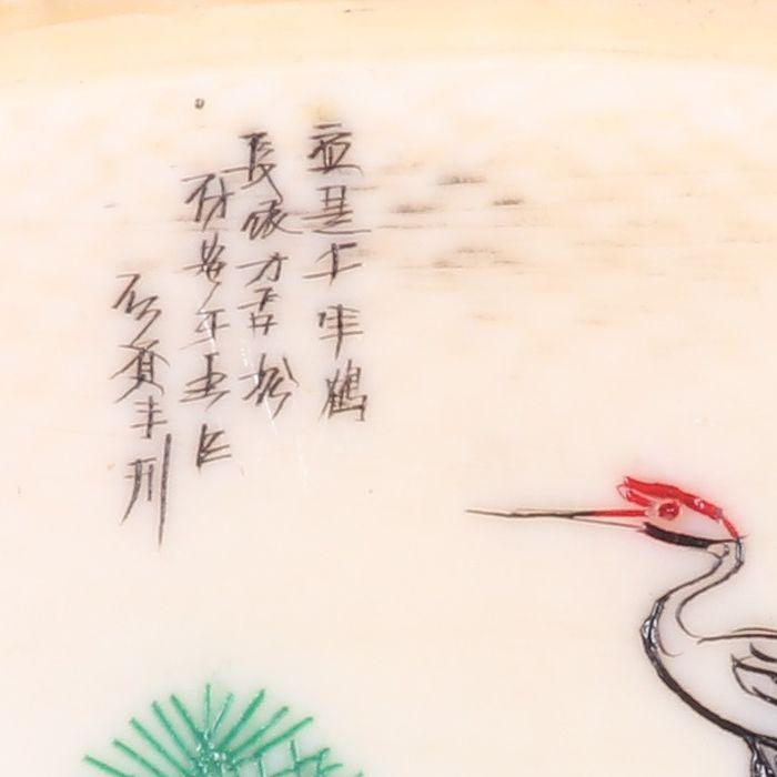 Japanese Carved Bone Brooch Depicting Crane - Image 2 of 5
