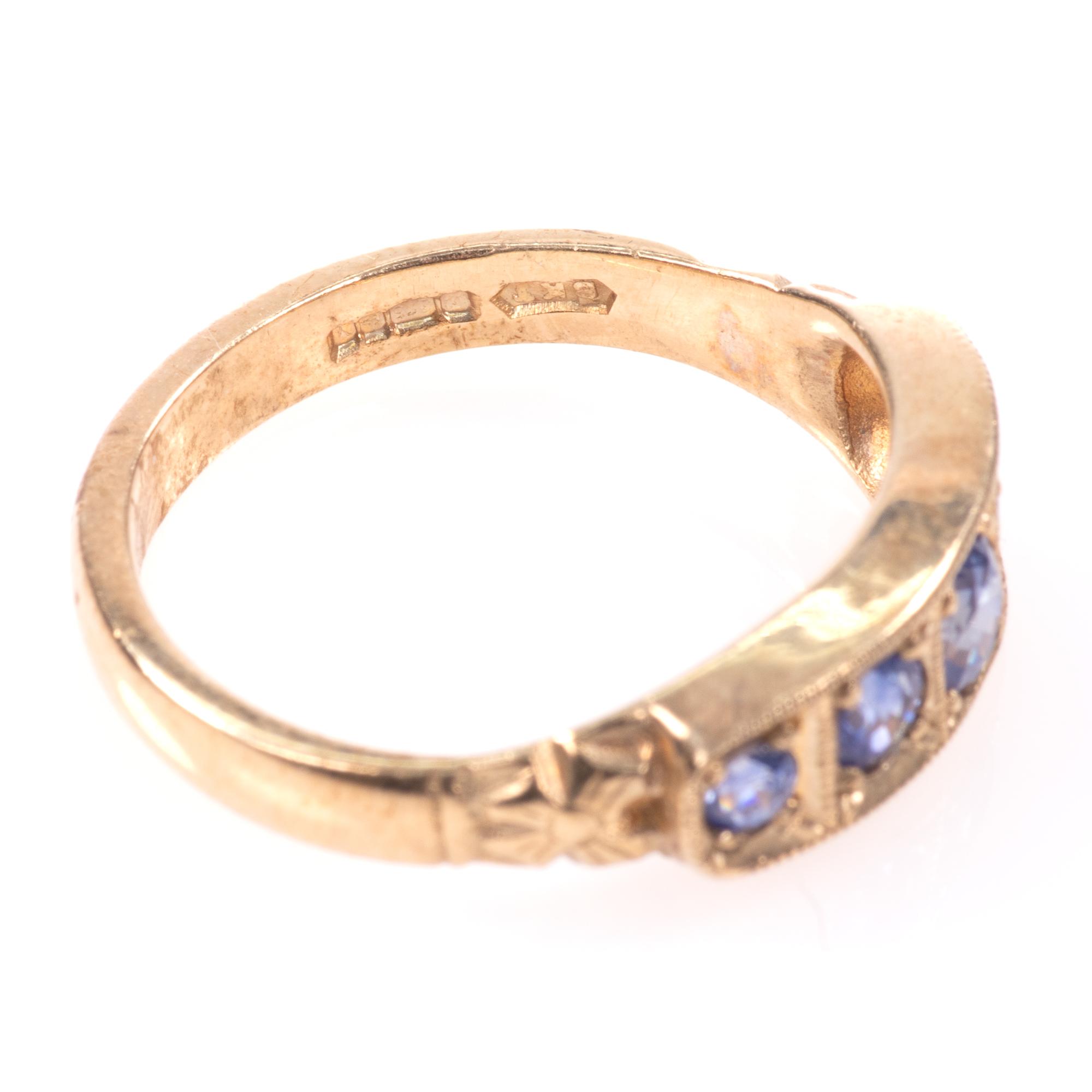 9ct Gold Aquamarine Ring - Image 7 of 8