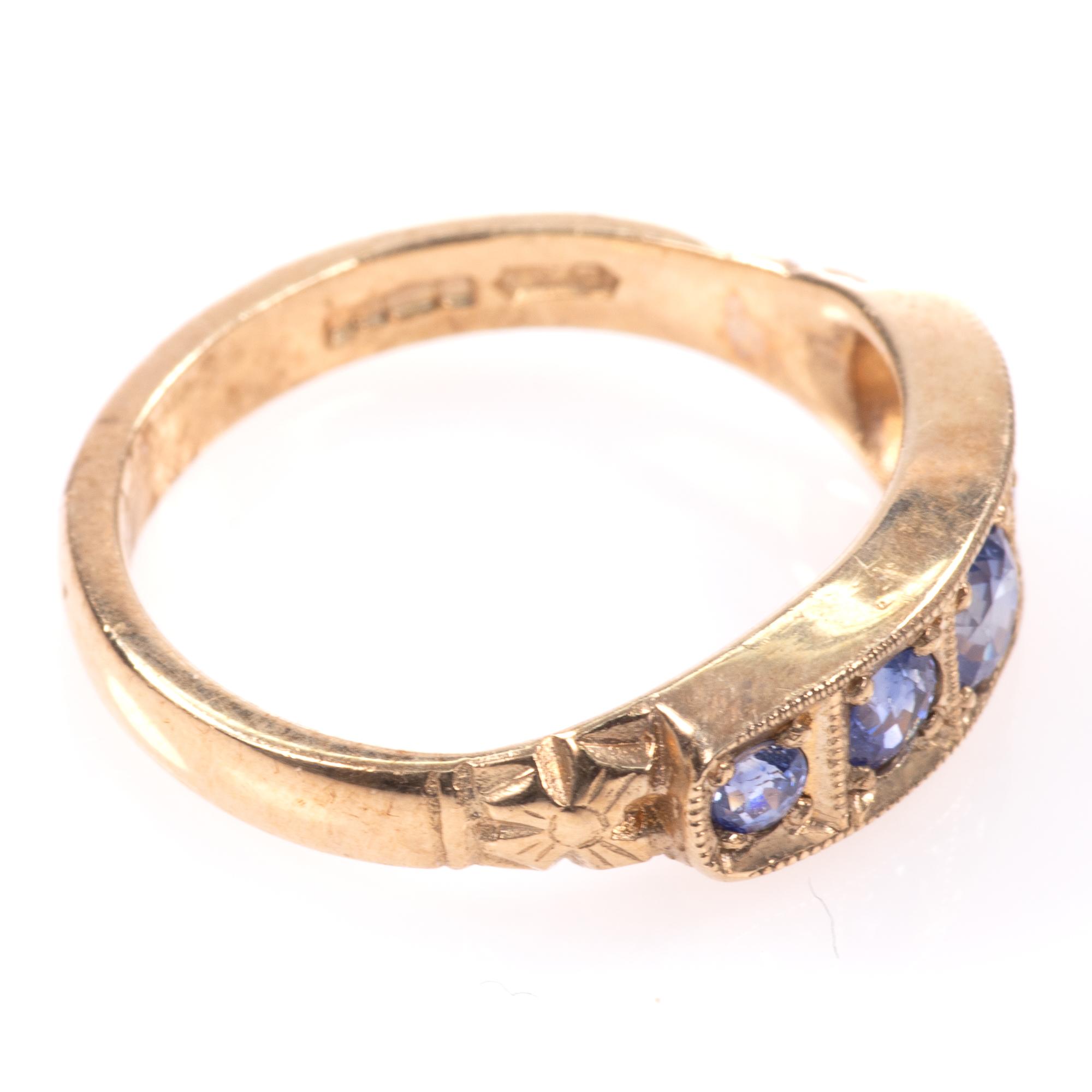 9ct Gold Aquamarine Ring - Image 6 of 8