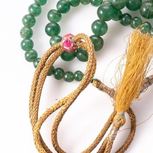 Tibetan Prayer 190ct Emerald Necklace - Image 3 of 3