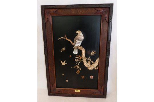 Japanese Meji Period (1868-1912) Carved Bone & Mother of Pearl Shibayama