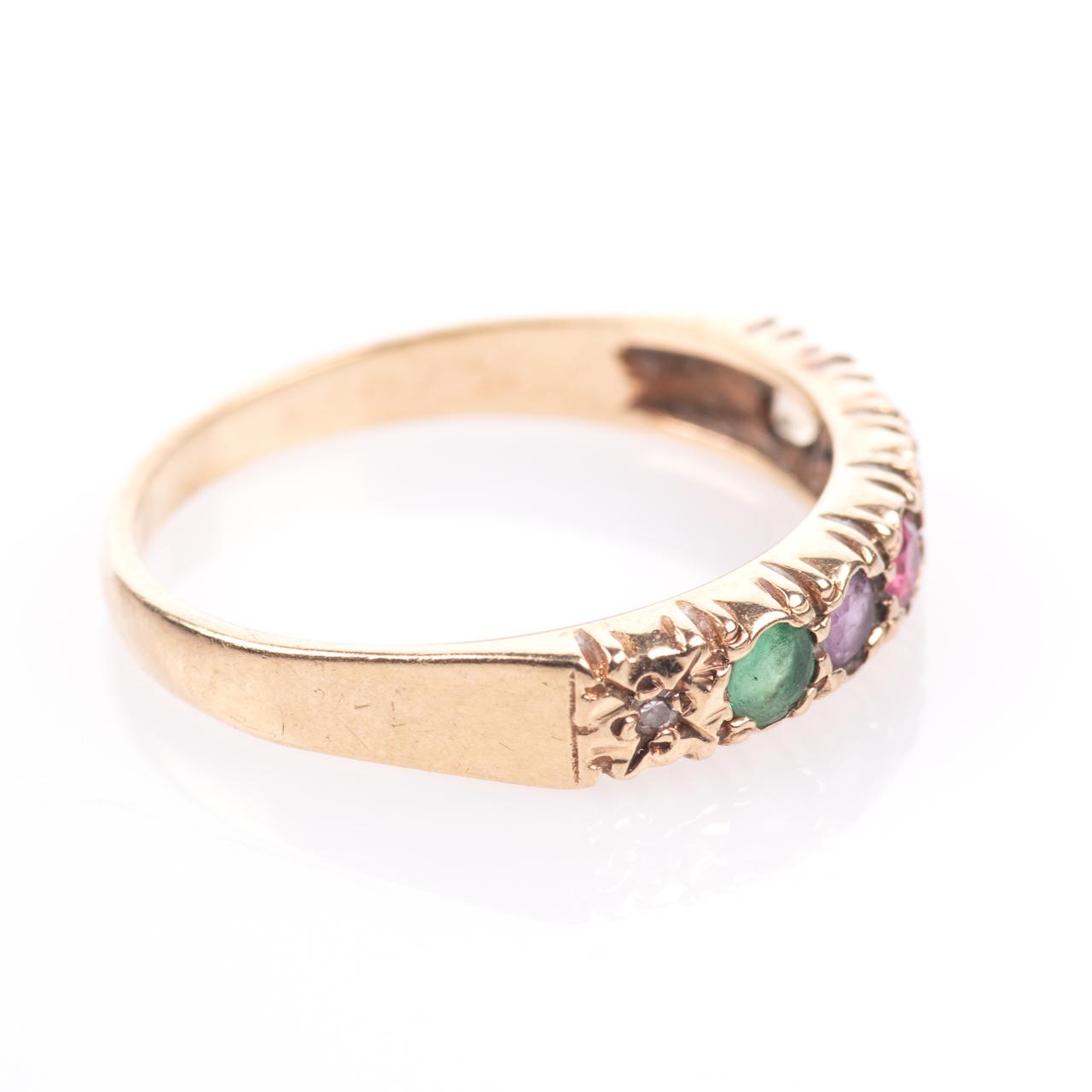 9ct Gold Emerald, Ruby, Amethyst, Sapphire & Diamond Ring - Image 8 of 8