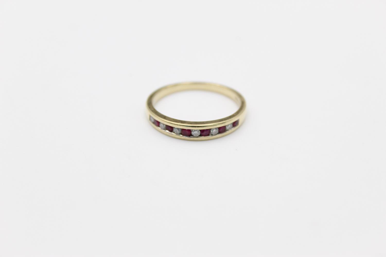 9ct Gold ruby & diamond half eternity ring 2.3g Size P