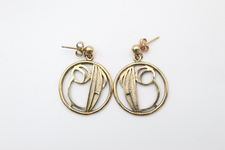 9ct Gold celtic cutwork drop earrings, maker JS 6.2g