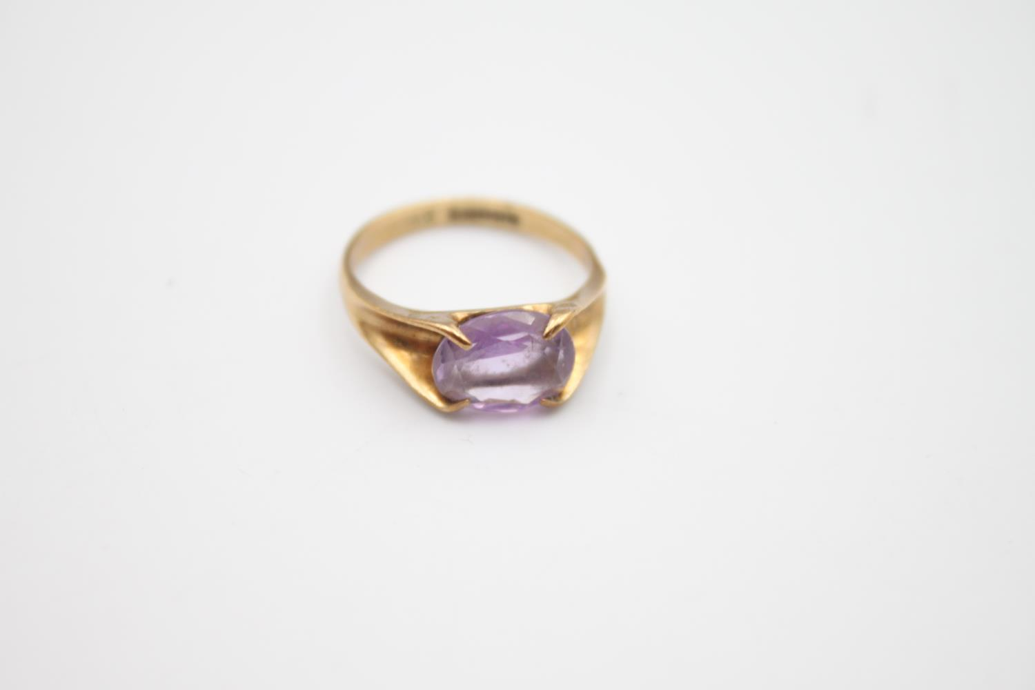 2 x 9ct gold amethyst rings inc modernist, solitaire 4.6g Size L & N - Image 2 of 6