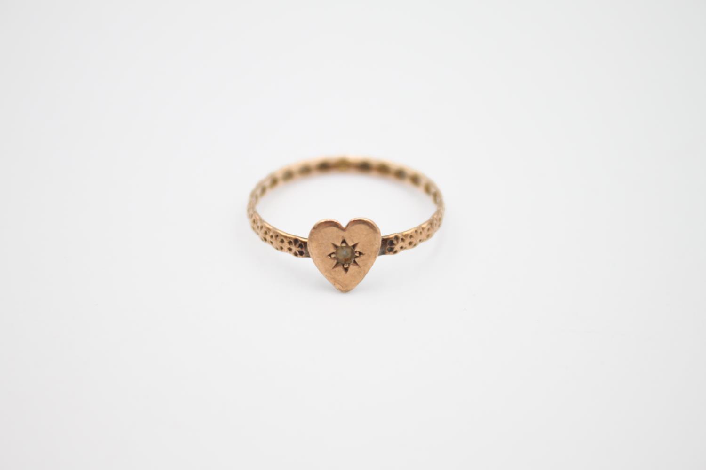 vintage 9ct rose gold ornate heart motif ring, missing stone 0.8g Size L