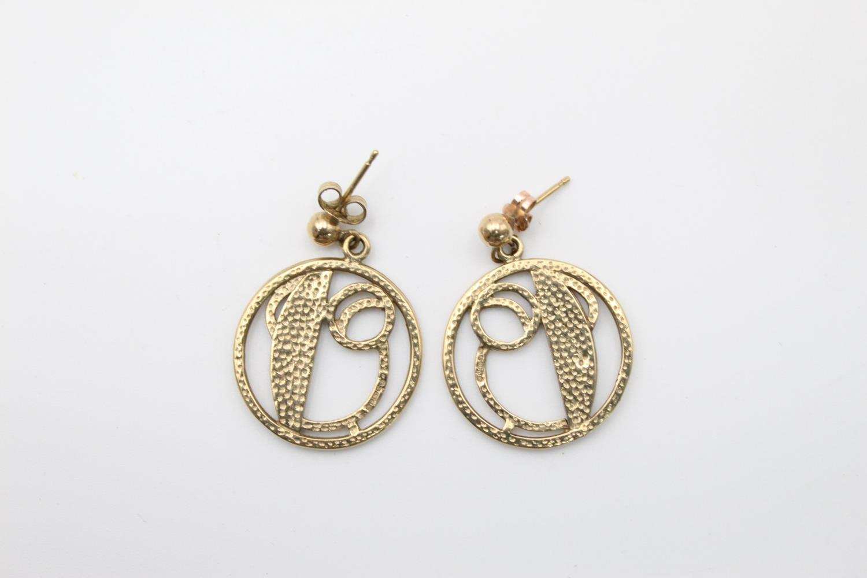 9ct Gold celtic cutwork drop earrings, maker JS 6.2g - Image 2 of 4