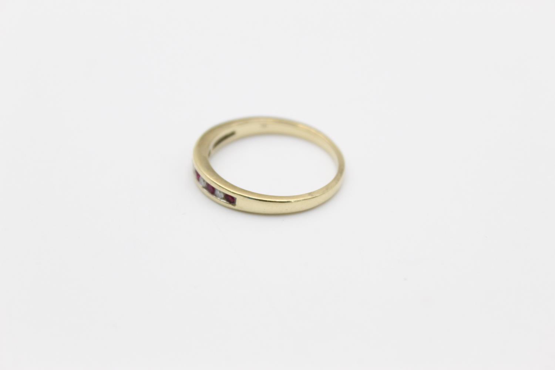 9ct Gold ruby & diamond half eternity ring 2.3g Size P - Image 2 of 5