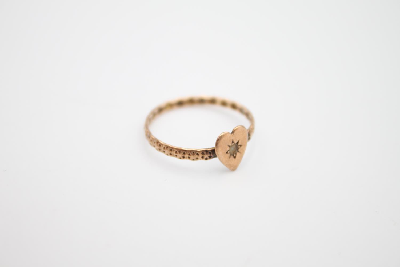 vintage 9ct rose gold ornate heart motif ring, missing stone 0.8g Size L - Image 4 of 4