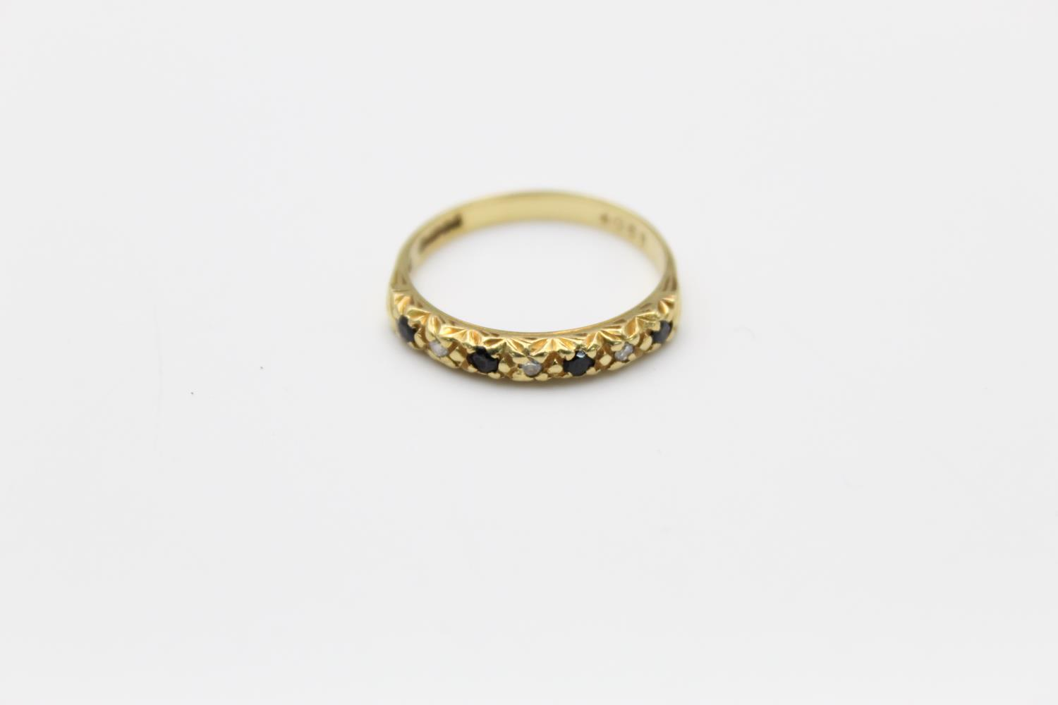 Vintage 18ct Gold diamond & sapphire seven stone gypsy style ring 3.1g Size P