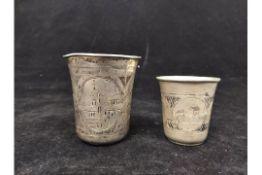 2 Imperial Russian Silver | B.C | Beakers
