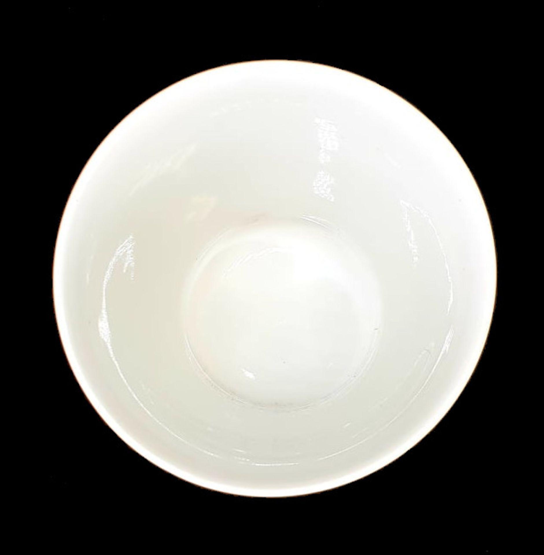 Augarten   Wiener Rose Cache Pot - Image 3 of 5