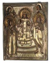 19th Century   Russian Icon   Deisis