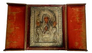 Russian Icon   Our Lady of the Sign