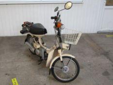 1989 Yamaha QT50