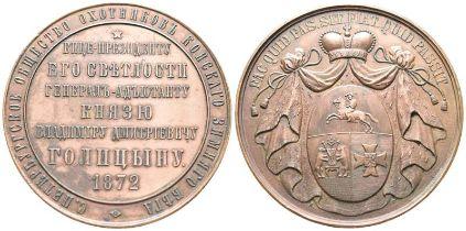 Russland, Alexander II. 1855-1881, Bronzemedaille
