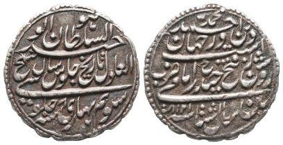 Indien, Mysore Tipu Sultan 1782-1799, Rupie