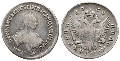 Russland, Elisabeth 1741-1761, 1/4 Rubel (Polupoltinnik)