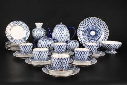 Lomonosov Kaffeeservice, coffee set, imperial porcelain,